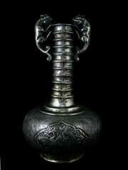 Qing dynasty Silver Pot and Huanghuali chair